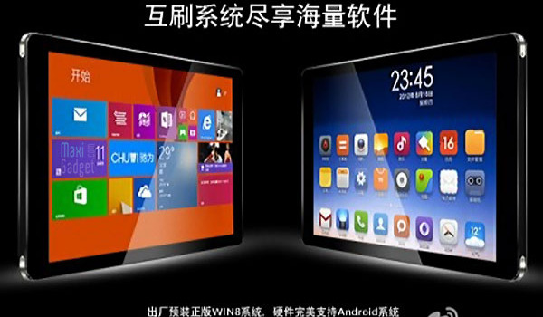CHUWI-V10HD-Tablet-Dual-Boot-Android-Windows8-Low-Cost