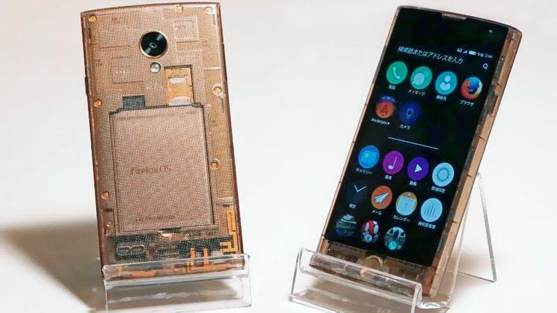 LG-Fx0-KDDI-Smartphone-Transparent-Firefox-OS