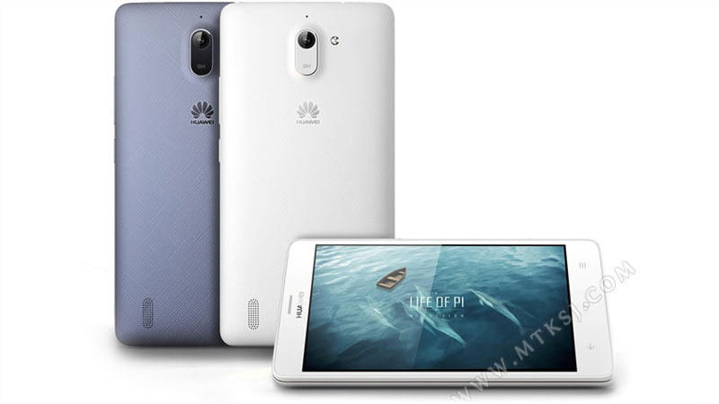 huawei-g628-phablet-5inch-android4-64bit-4g