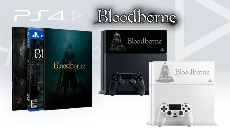 pack-Playstation4-Bloodborne-Edition-Limitee