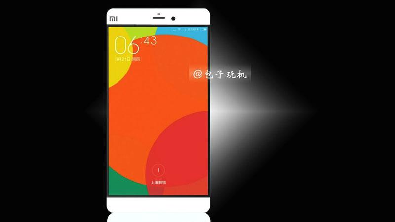 Xiaomi-Mi5-caracteristiques-en-fuite