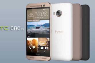 HTC-ONE-ME-Officiel