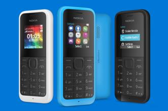 Nokia-105-Portable-2-SIM-pas-cher