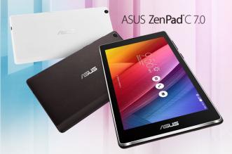 asus-zenpad-c70-tablette-android-3G-WiFi-2-SIM-pas-cher