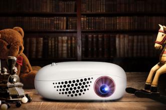 lg-minibeam-nano-plus-petit-videoprojecteur-au-monde