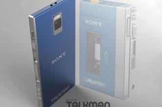 sony-talkman-smartphone-qui-rend-hommage-au-Walkman-1979