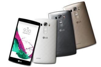 LG-G4-BEAT-G4S-Prix-Date-de-Sortie