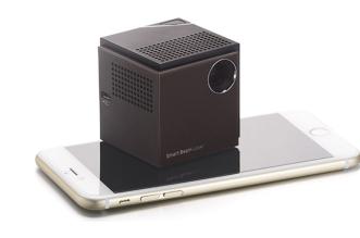 UOSmartBeam-Plus-Petit-Projecteur-Laser-au-Monde