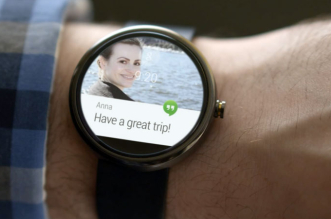 Fossil-montre-connectee-android-wear-de-luxe