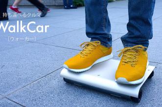 walkcar-plus-petit-skate-electrique-au-monde