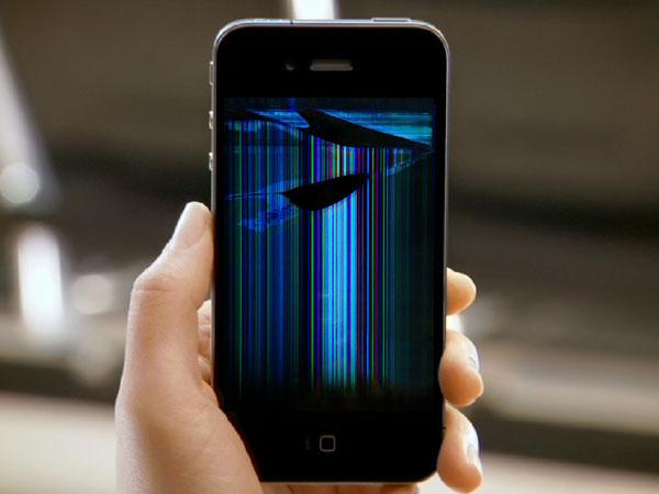Gratuit Wallpaper Ecran Casse A Telecharger Android Ios Maxigadget Com