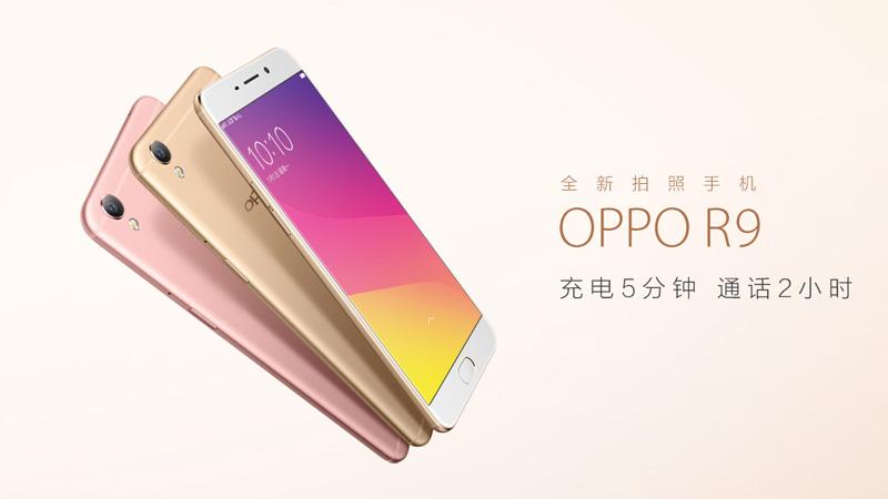Oppo R9 Et R9 Plus Smartphones Haut De Gamme Officiels